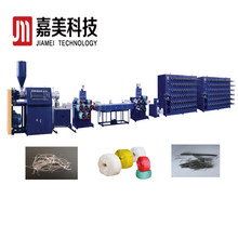 50-140kgs/hr single screw pp extruding machine pp yarn fiber winding machine