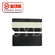 China cheap 8543x 8543 laserjet toner chip cartridge for hp