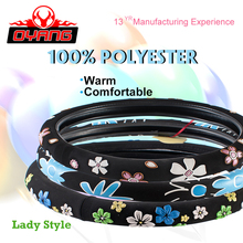 Soft handle cute steering wheel cover japanese car accessories