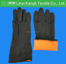 sun brand industrial rubber gloves