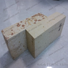 Silica Refractory Mortar for refractory brick construction