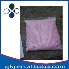 China potassium chlorate pink powder KClO3 price