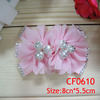 Guangzhou handmade fabric flower for cloth accessories