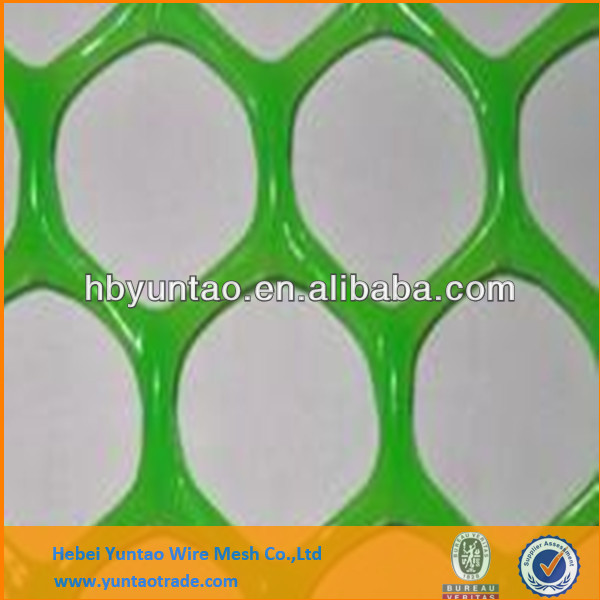 HDPE/PP Plastic Extruder Net