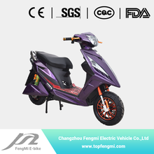 FM ZhanSu china tricycle for transportation OEM on sale