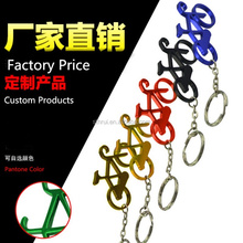 SSRUI Various Cheap Custom Promotion Bicycle Beer Bottle Opener keychain