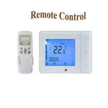 Good quality HAVC digital home air conditioning thermostat