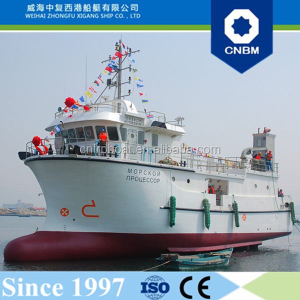 25.5m 84ft Inboard Type Fiberglass Hull Material Oceanographic Scientific Research Ship RV Vessel for Sale