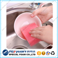 baby scourer cleaning foam, scouring pads/dish cleaning sponge