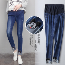 X80102A cheapest wholesale sexy maternity clothes pregnant girl delivery photos jeans