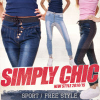 NEW Produckt Simply Chic Lady Fashion Training Sport & Yoga Pants