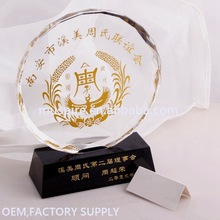 Processing customized competitive blank glass crystal award plaque