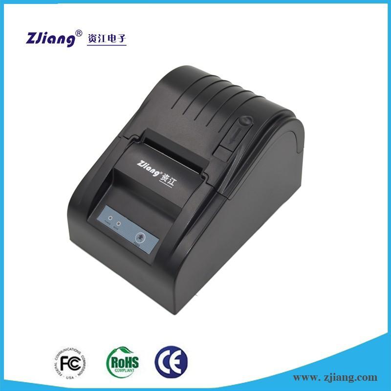 Pos 58 Printer Driver Windows 7