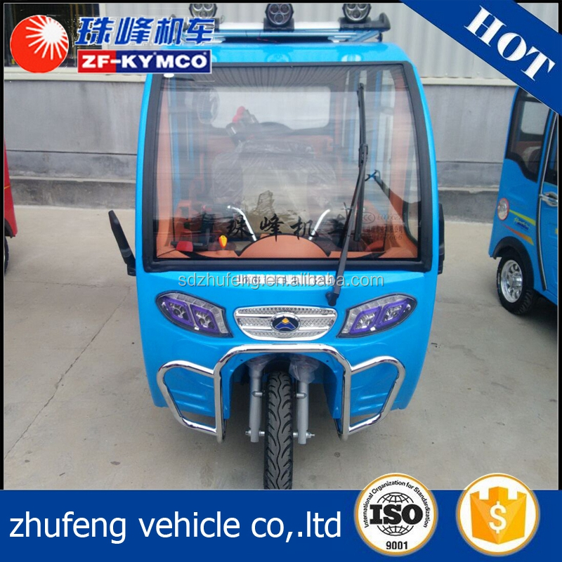 Best price three wheel electric tricycle car