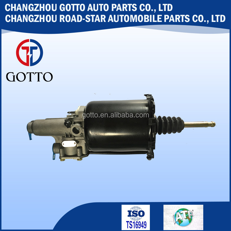 Clutch Booster 9700514230/9700514070 Factory Direct Sale Truck Chasis Parts Transmission System Parts