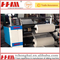 Plastic film separate slitting machine/water based laminating machine