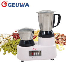 500 watts geuwa powerful stainless steel multi blender grinder KD-698 suit for dry and wet grinding