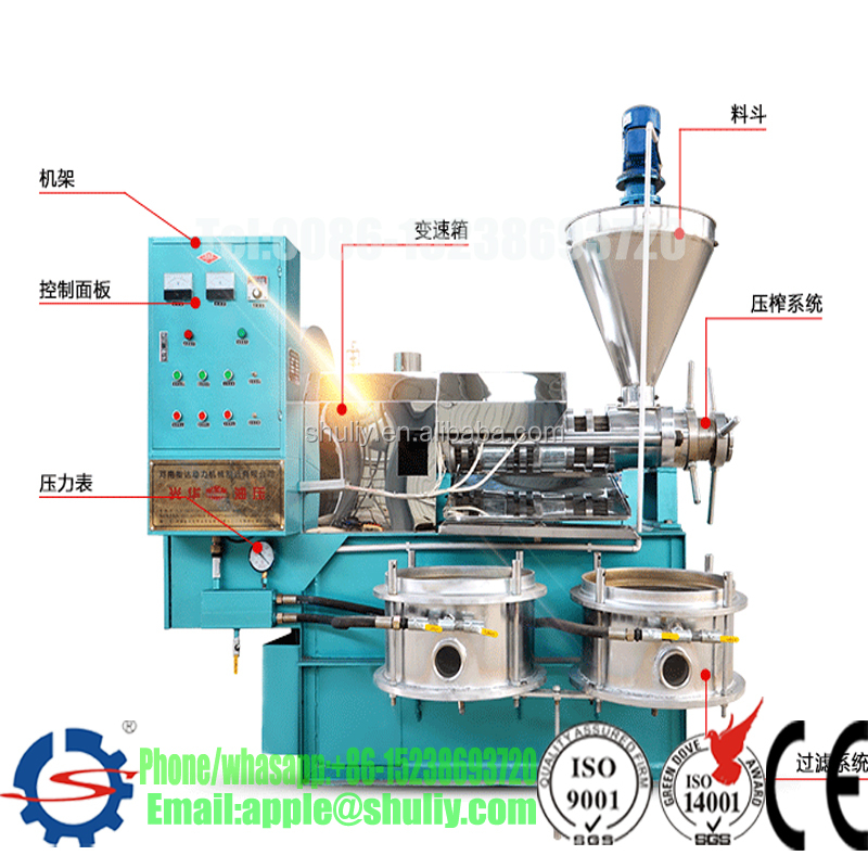 Amaranth seed oil expeller machine/chia seed/flaxseed/cumin seed screw oil press machine in cold