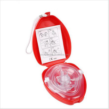 Emergency one-way valve CPR mask with hard case