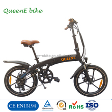 Cheap Small Folding Electric Bike, low price Electric Bicycle with EN15194