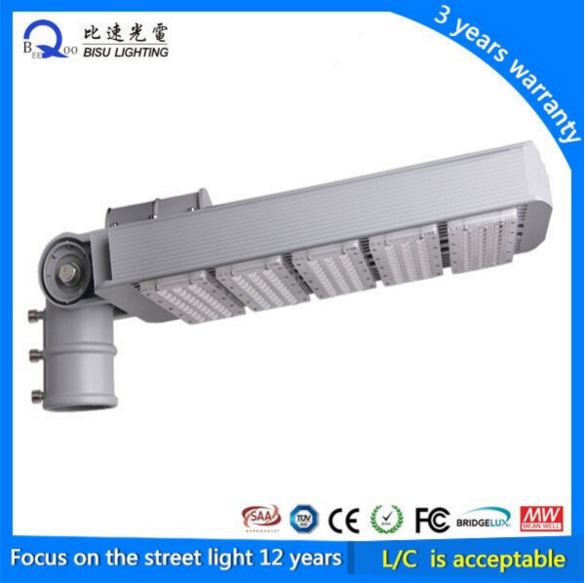 All In One Solar LED Street Light 120W With 400W Solar Panel