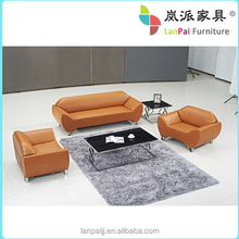 leather office sofa design S868