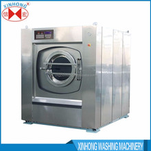 Commercial used laundry equipment in hotels/laundry garment washing machines for sale price