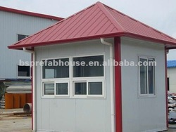 china small prefab house mobile toilet sentry box