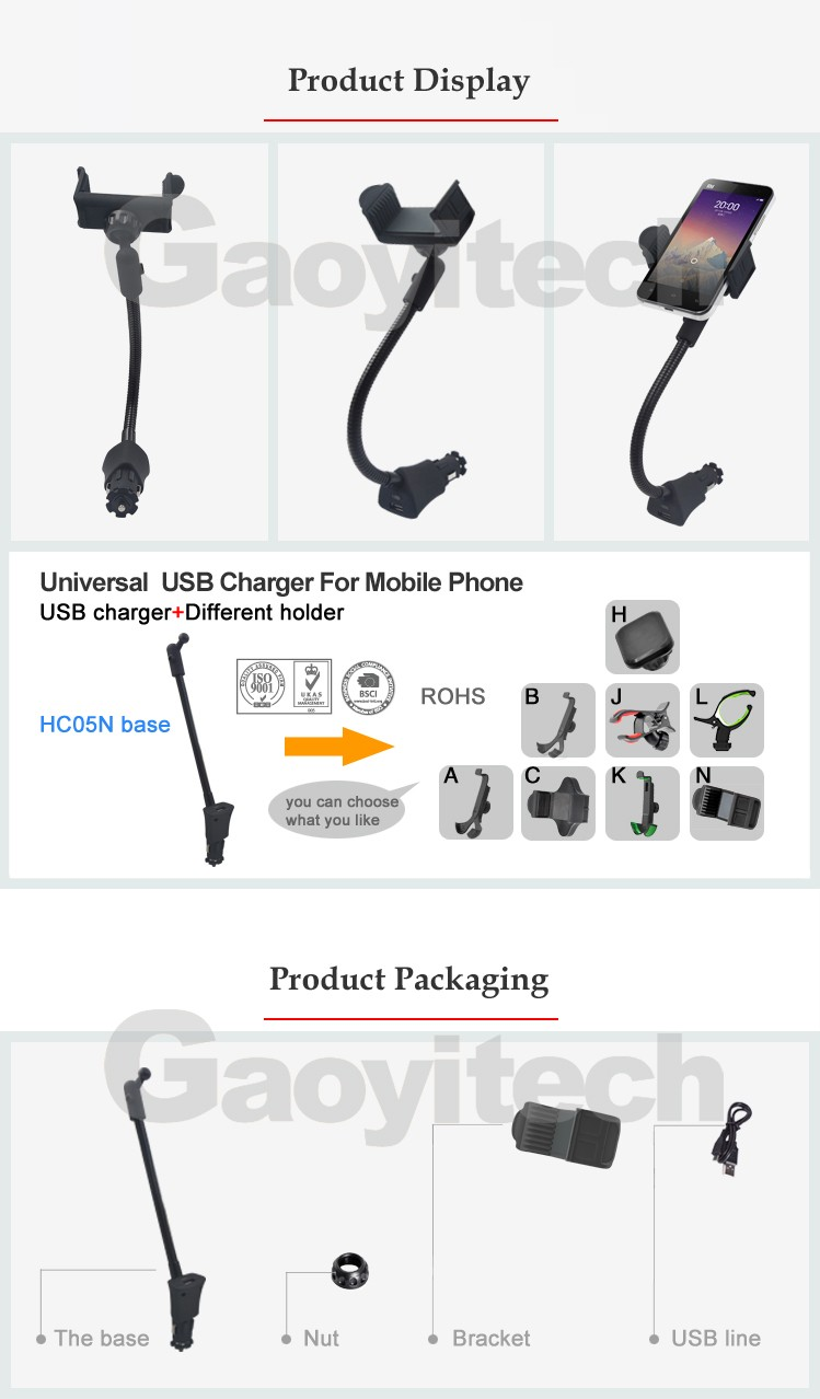 Hot single usb man cell phone holder