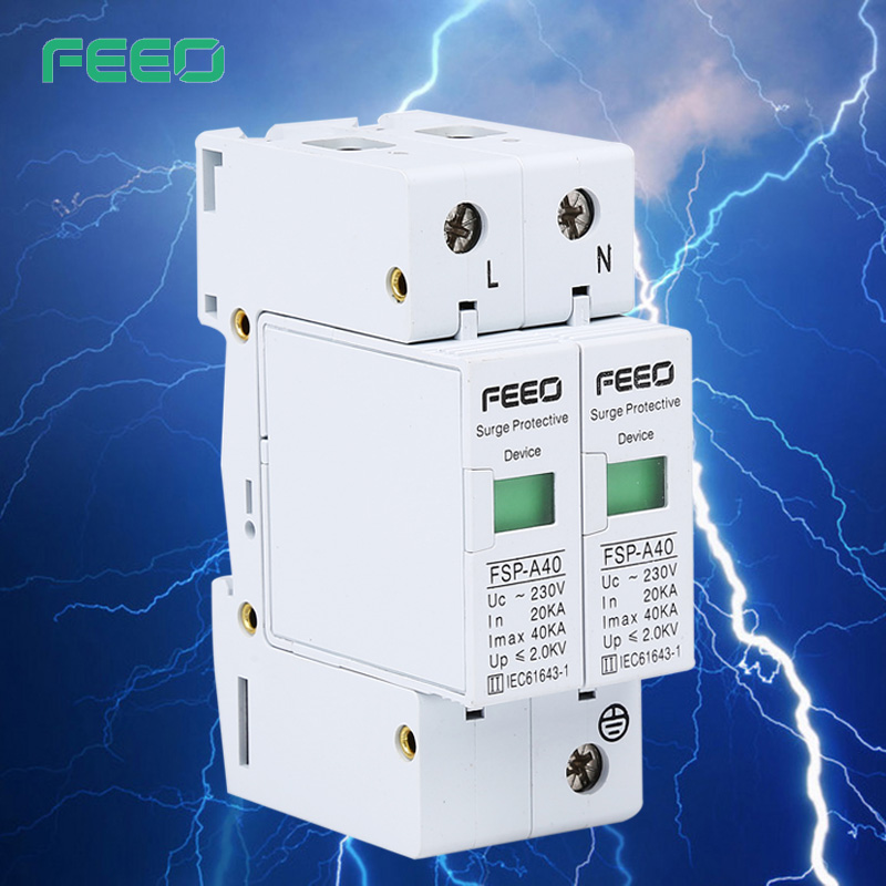 Goods from china suppliers Single phase Power Surge Protector surge protect surge protection device for lighting system