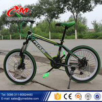 Freestyle BMX 20 inch Child Bicycle/Boy Kid Bikes/Wholesale China Manufacture experienced Bicycle for Children