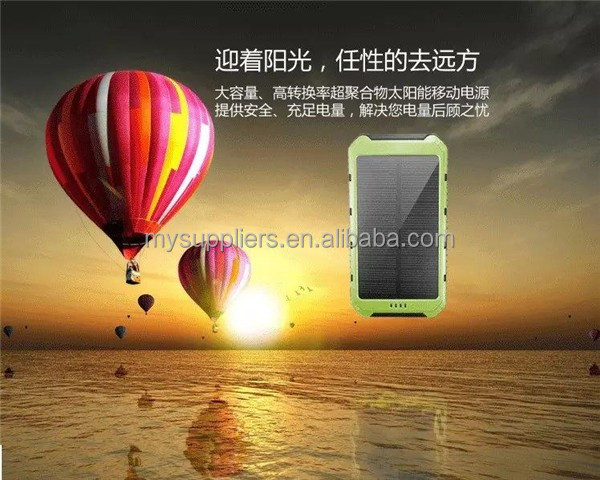 2017 dual USB solar power bank new electronics for mobile phone