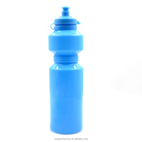 Special design 25oz energy drink plastic water sport bottle