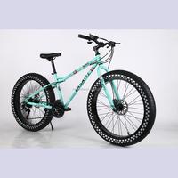 27 Speeds Snow Bicycle/ 26x4.0