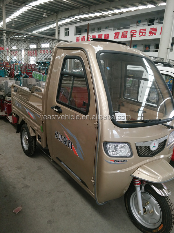 cargo motor tricycle van cargo tricycle for sale