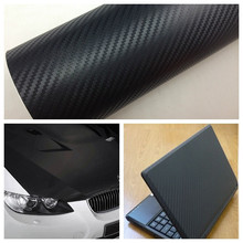 3D Carbon fiber color changing vinyl streach face film will not fade