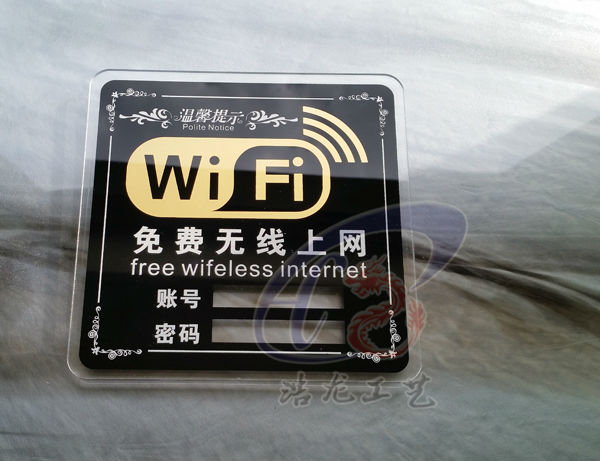 retail sale acrylic warning board for wifi sign with black ink printed