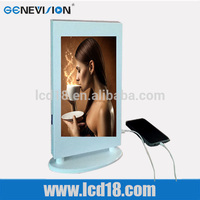 10.6 inch digital display systems usb monitor media lcd video player download( MAD-106)