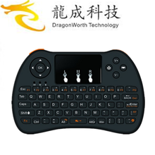 2017 New product H9 air mouse for Android TV BT keyboard and combo With Good Quality Wireless remote controll
