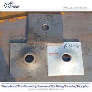 Steel anchor plate for slope stabilisation,rock bolt set