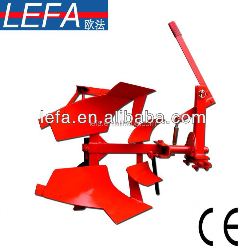 Tractor Use farm machinery 2 furrow plough Hot Selling in Europe Market