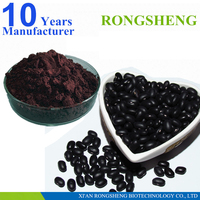 High Quality Natural Black Soybean Hull Extract