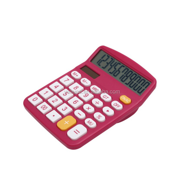 2018 Promational & Early Education Stationery Calculator