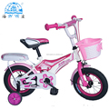 kids bicycle 12 14 16 18 20 children bicycle with bottle cycle price in pakistan