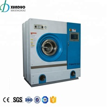 Professional laundry used dry cleaning machine 10kg hot sale