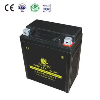 12v 6ah batteries sealed lead acid motor cycle battery 12V 7ah for motorbikes