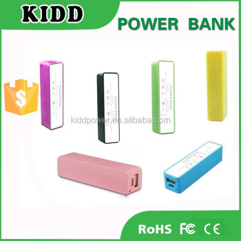 Wholesale price small size USB power bank 2600mah, promotion gift power bank, li-ion battery pack powerbank