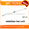 SH 8827 RC helicopter Spare Parts Balance Bar
