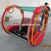 360 angles Easy fun amusement park happy swing car
