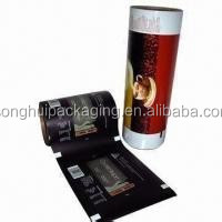 Coffee packing film / roll film for food packaging / film roll